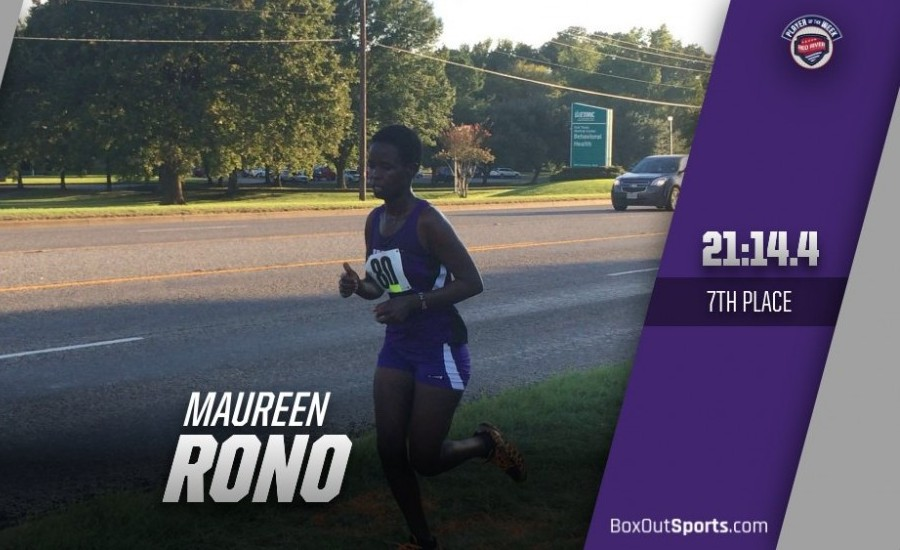 Maureen Rono finished seventh in College Division II at the Ken Garland Invitational